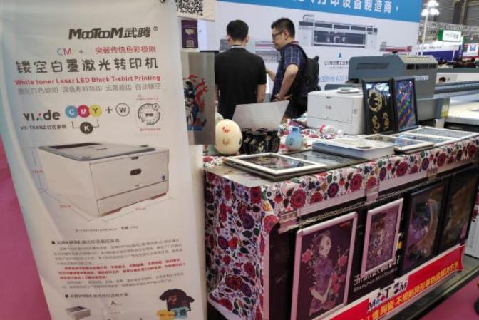 Inovasi Binterjet yang memukau visitor pada Pameran di China dan dihadiri pemain digital printing dari seluruh dunia